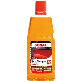 SONAX ソナックス グロスシャンプー コーティング加工車対応 314300