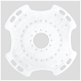 日立 HITACHI 洗濯キャップ MOF95[MOF95]【洗濯機】