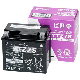 GS YUASA ジーエス・ユアサ バイク用バッテリー 液入充電済ミ YTZ7S 【メーカー直送・代金引換不可・時間指定・返品不可】