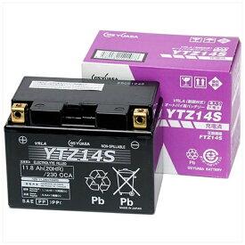 GS YUASA ジーエス・ユアサ バイク用バッテリー 液入充電済ミ YTZ14S 【メーカー直送・代金引換不可・時間指定・返品不可】