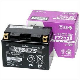 GS YUASA ジーエス・ユアサ バイク用バッテリー 液入充電済ミ YTZ12S 【メーカー直送・代金引換不可・時間指定・返品不可】