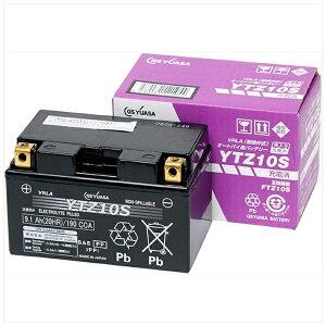 ジーエス・ユアサ VRLAバッテリー YTZ10S