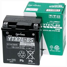 GS YUASA ジーエス・ユアサ バイク用バッテリー 液入充電済ミ YTX7L-BS 【メーカー直送・代金引換不可・時間指定・返品不可】