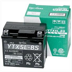 GS YUASA ジーエス・ユアサ バイク用バッテリー 液入充電済ミ YTX5L-BS 【メーカー直送・代金引換不可・時間指定・返品不可】