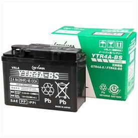 GS YUASA ジーエス・ユアサ バイク用バッテリー 液入充電済ミ YTR4A-BS 【メーカー直送・代金引換不可・時間指定・返品不可】