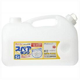 エーモン工業 amon スペアタンク(5L) K39