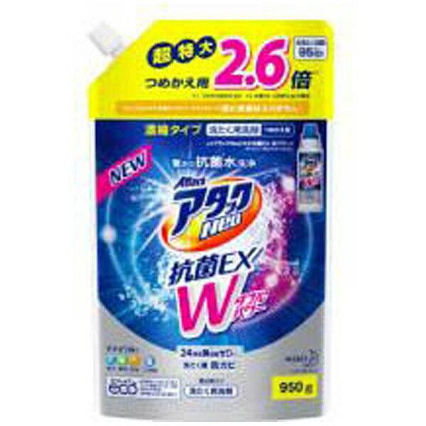 花王 Kao Attack Neo(アタックネオ) 抗菌EX Wパワー 特大サイズ つめかえ用 950g
