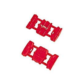 エーモン工業 amon 配線コネクタ-赤10入 E673