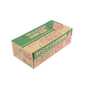 エーモン工業 amon ポイパック4.5L 1604[1604]