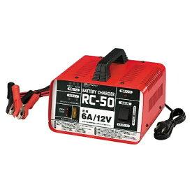 大自工業 DAIJI INDUSTRY バッテリー充電器 DC12V用 開放型バッテリー用 定格出力:6A セルブースト機能付 農機・除雪車等ノ始動用、獣除ケ等ノ電源用バッテリーニ最適 RC-50