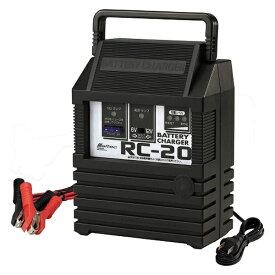 大自工業 DAIJI INDUSTRY バッテリー充電器 DC6/12V対応 開放型バッテリー用 定格出力:2A 軽トラックカラ小型農機ニ最適 RC-20