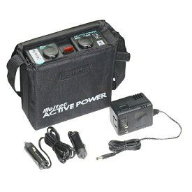 大自工業 DAIJI INDUSTRY ポータブル電源 高性能シール式鉛蓄電池:7Ah DC12Vソケット:2口ショルダーバッグ付 SG-1000
