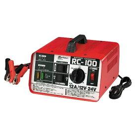 大自工業 DAIJI INDUSTRY バッテリー充電器 DC12/24V対応 開放型バッテリー用 定格出力:12A セルブースト・12時間設定タイマー機能付 農機・除雪車等ノ始動用、獣除ケ等ノ電源用バッテリーニ最適 RC-100