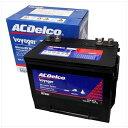 AC DELCO エーシーデルコ マリン/キャンピングカー用バッテリー メンテナンスフリー M24MF 【メーカー直送・代金引…