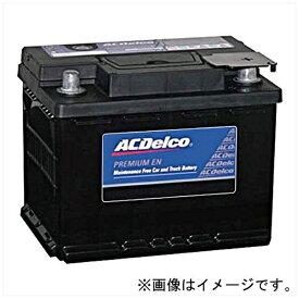 AC DELCO エーシーデルコ 欧州車用バッテリー PremiumEN メンテナンスフリー AC EN LBN1 【メーカー直送・代金引換不可・時間指定・返品不可】
