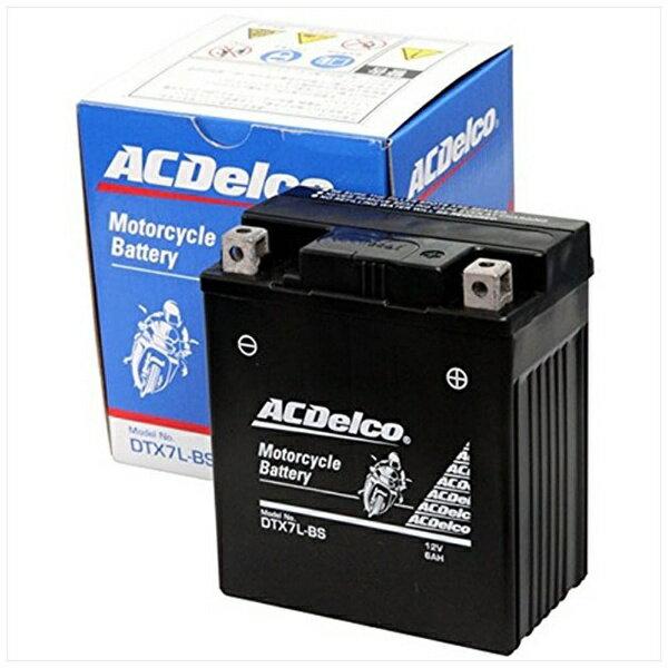 ACDELCO バイク用バッテリー 液入充電済ミ DTX7L-BS 【メーカー直送・代金引換不可・時間指定・返品不可】