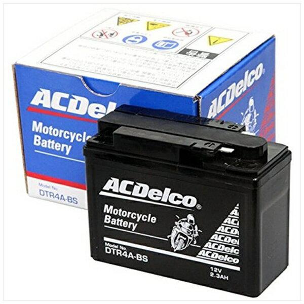 ACDELCO バイク用バッテリー 液入充電済ミ DTR4A-BS 【メーカー直送・代金引換不可・時間指定・返品不可】