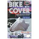大阪繊維資材 OSS ツーロックバイクカバー LL BC0001-150