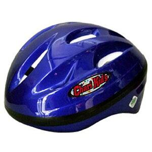 石野商会 ishinosyhokai 幼児用サイクルヘルメット ブル- サイズ:50~54cm BH1BL