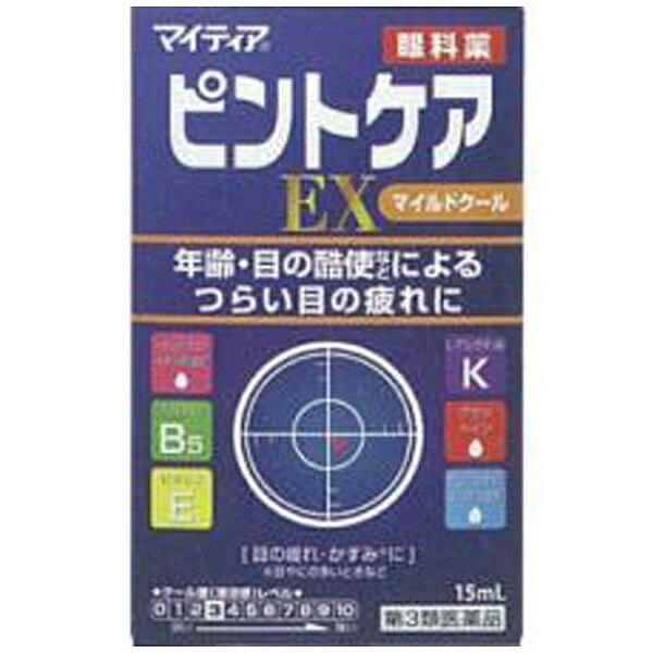 【第3類医薬品】 マイティアピントケアEXマイルド(15mL)武田薬品工業 Takeda