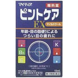 【第3類医薬品】 マイティアピントケアEXマイルド(15mL)【wtmedi】武田コンシューマーヘルスケア Takeda Consumer Healthcare Company