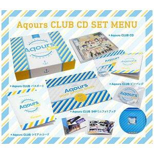 ランティス Lantis Aqours/ラブライブ!サンシャイン!! Aqours CLUB CD SET 期間限定生産 【CD】