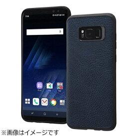 レイアウト rayout Galaxy S8+用 オープンレザーケース スマート ダークネイビー RT-GS8PLC12/DN