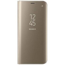 SAMSUNG サムスン 【サムスン純正】 Galaxy S8用 ClearViewカバー ゴールド EF-ZG950CFEGJP[EFZG950CFEGJP]