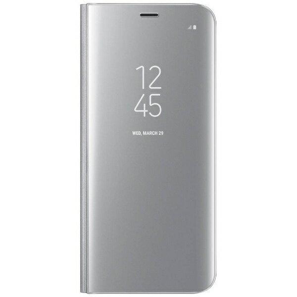 SAMSUNG サムスン 【サムスン純正】 Galaxy S8用 ClearViewカバー シルバー EF-ZG950CSEGJP[EFZG950CSEGJP]