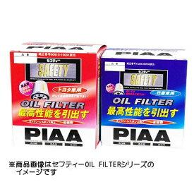PIAA ピア オイルフィルター SAFETY 【トヨタ車用】 PT16