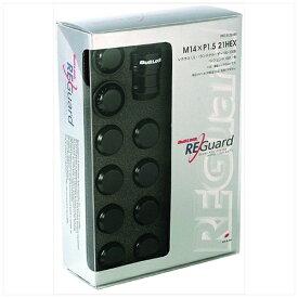 協永産業 ブルロックシリーズ BullLock REGuard Lock&Nut ブラック RE060B