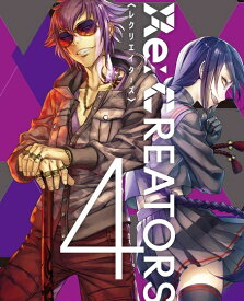 ソニーミュージックマーケティング Re:CREATORS 4 完全生産限定版 【ブルーレイ ソフト】