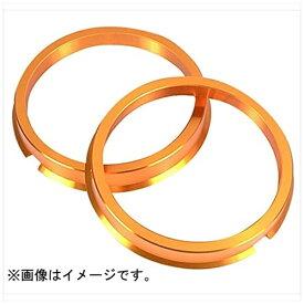 協永産業 HUBCENTRIC RING 66.5mm57mm ツバ付 アルミ製 U66557