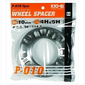協永産業 Wheel Spacer Wheel Spacer P-010-2P