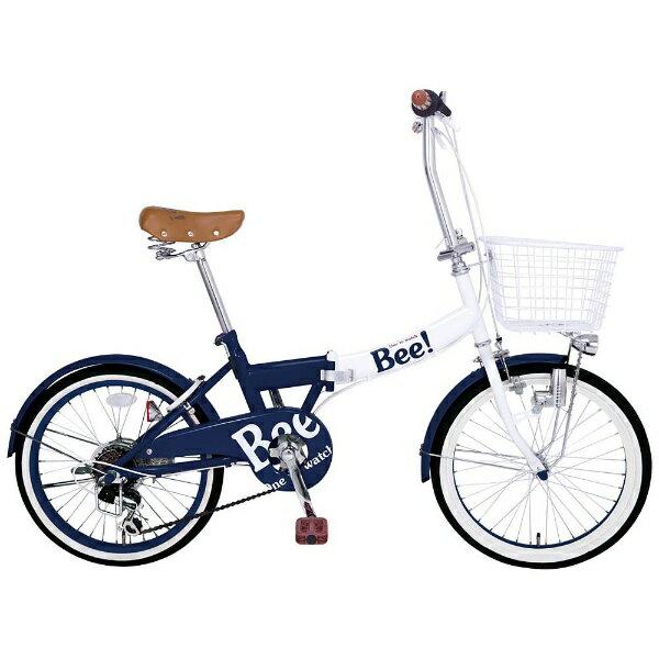 【送料無料】 タマコシ 20型 折りたたみ自転車 Bee206(ネイビー/外装6段変速)【組立商品につき返品不可】 【代金引換配送不可】