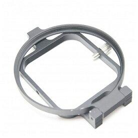 GLIDER フィルターシャックル 58mm GLD7808 GO215