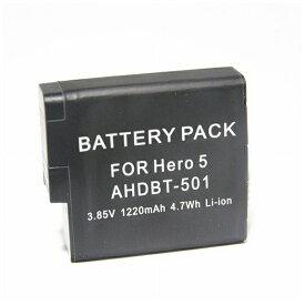 GLIDER 住本製作所製 GoPro Hero5用 バッテリー GLD8248 MJ06