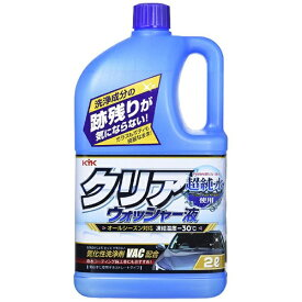 古河薬品工業 KOGA Chemical クリアウォッシャー液 12-091