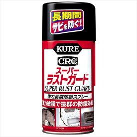 KURE 呉工業 ス-パ-ラストガ-ド(300ml) 1037