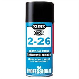 KURE 呉工業 2-26(180ml) 1020
