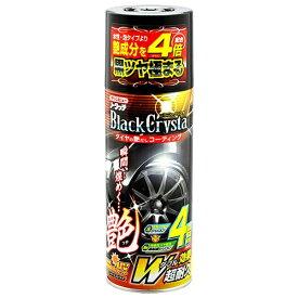 イチネンケミカルズ ICHINEN CHEMICALS ノータッチブラッククリスタ 23504