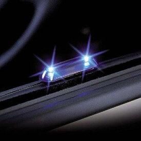 カーメイト CAR MATE ナイトシグナル EZ B SQ39[SQ39]