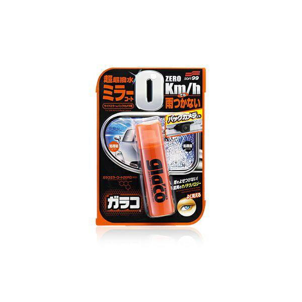 ソフト99 ガラコミラーコートZERO 04172