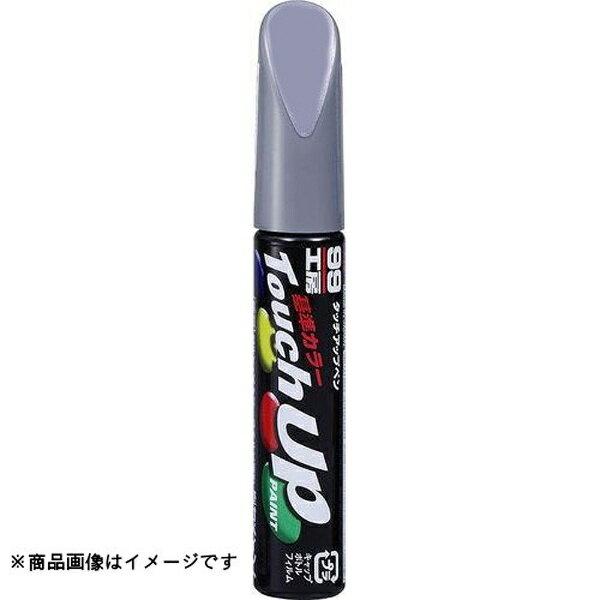 ソフト99 タッチアップペン M7584【ミツビシ・A31(CMA10031) ・クールシルバーM】 17584