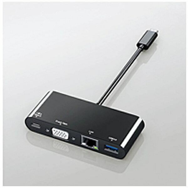 エレコム ELECOM [USB-C オス→メス VGA / LAN / USB-A / USB-C]3.1変換アダプタ USB PD対応 3A ブラック DST-C03BK[DSTC03BK]