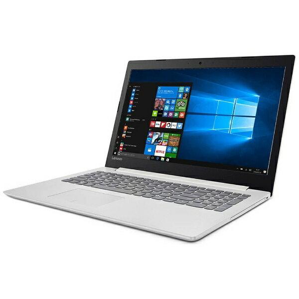 【送料無料】 レノボジャパン 15.6型ノートPC[Office付き・Win10 Home・Celeron・HDD 500GB・メモリ 4GB] Lenovo ideapad 320 ブリザードホワイト 80XR00A0JP (2017年夏モデル)