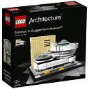 【送料無料】 LEGO LEGO(レゴ) 21035 アーキテクチャー ソロモン・R・グッゲンハイム美術館 【代金引換配送不可】
