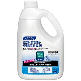 花王 Kao Resesh(リセッシュ) 除菌EX 消臭ストロング 業務用 2L【wtnup】