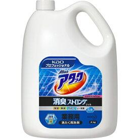 花王 Kao Attack(アタック)消臭ストロングジェル (4kg) 業務用[洗たく用洗剤(液体タイプ)]【rb_pcp】