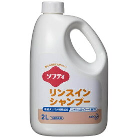 花王 Kao ソフティ リンスインシャンプー(2L)つめかえ用[リンスinシャンプー]